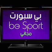 Arab media bein sport hd