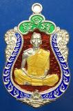 เหรียญเสมาปะฉลุ ปาฏิหาริย์ หลวงพ่อคูณ เนื้อเงินลงยาราชาวดี 4 สี (พร้อมบัตร G) #VK1450015_1
