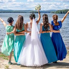 Wedding photographer Katerina Savina (katyafux). Photo of 29.10.2016