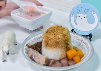 PuBi ぷび - 撲鼻(甜品專賣)