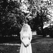 Wedding photographer Vasiliy Klimov (klimovphoto). Photo of 16.01.2018