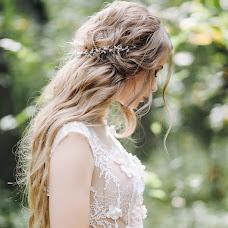 Wedding photographer Evgeniya Kushnerik (kushfoto). Photo of 27.11.2018