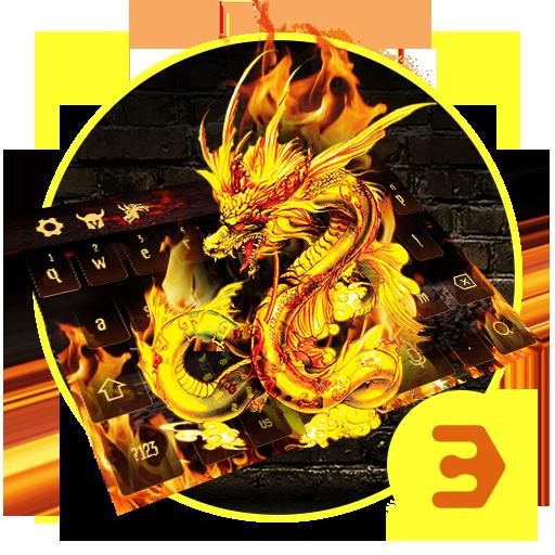 Cool Fire Dragon fire Keyboard