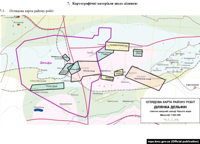 Оглядова катра району робіт на ділянці «Дельфін» із конкурсної документації