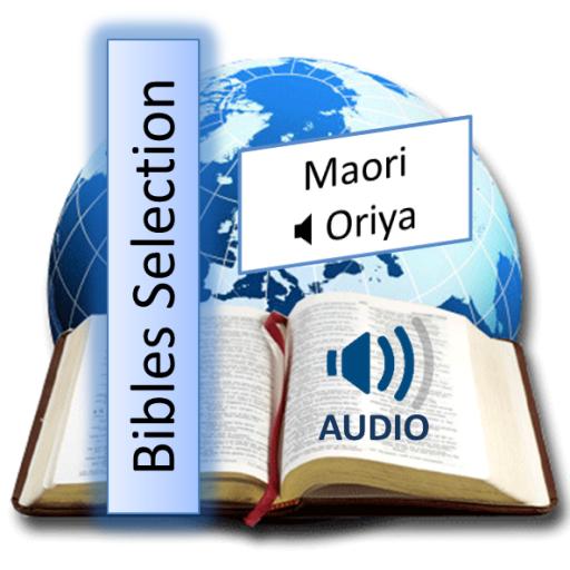 Audio Bible Maori & Oriya