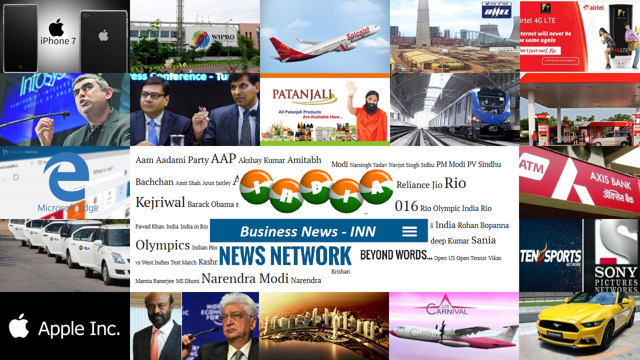 INN - India News Network- screenshot
