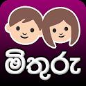Mithuru Hamuwa - Find & Chat Sri Lankan Friends icon