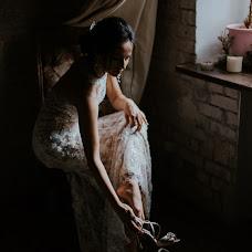 Wedding photographer Natalya Vasileva (natavasileva22). Photo of 06.07.2018