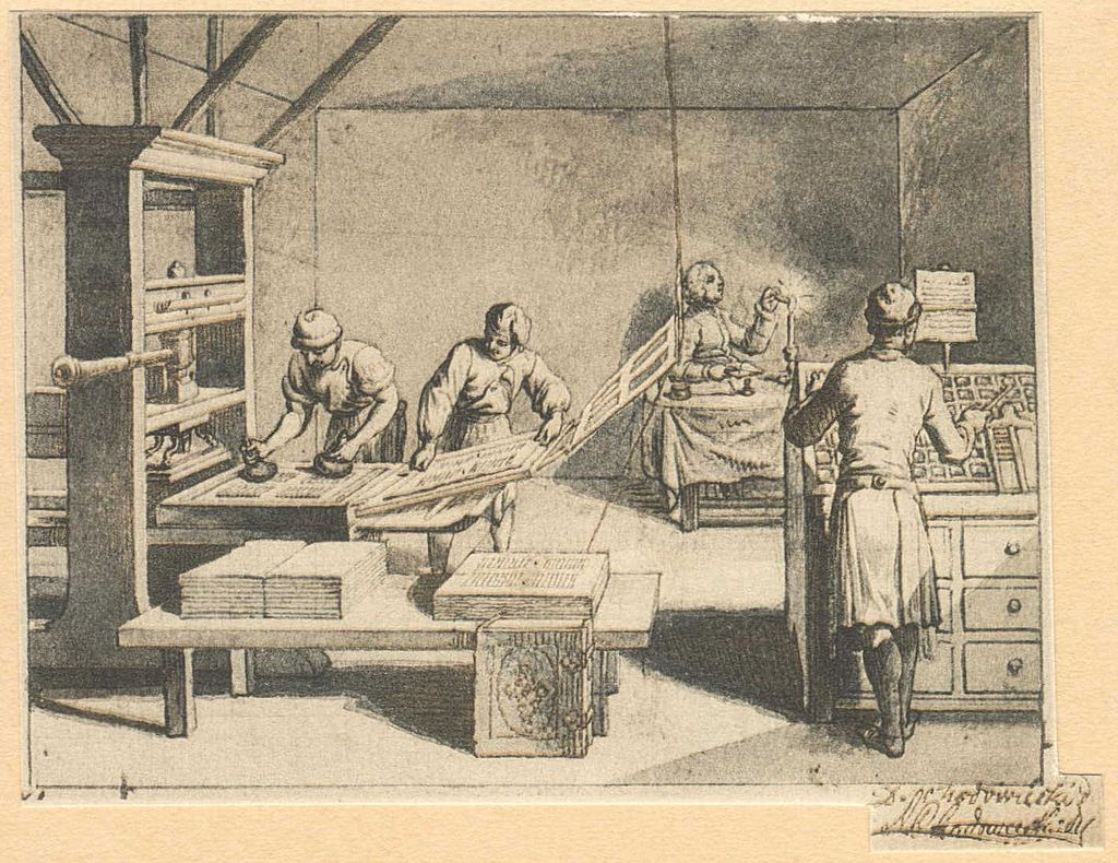 The printing press spread the ideas of the Italian Renaissance across Europe.
