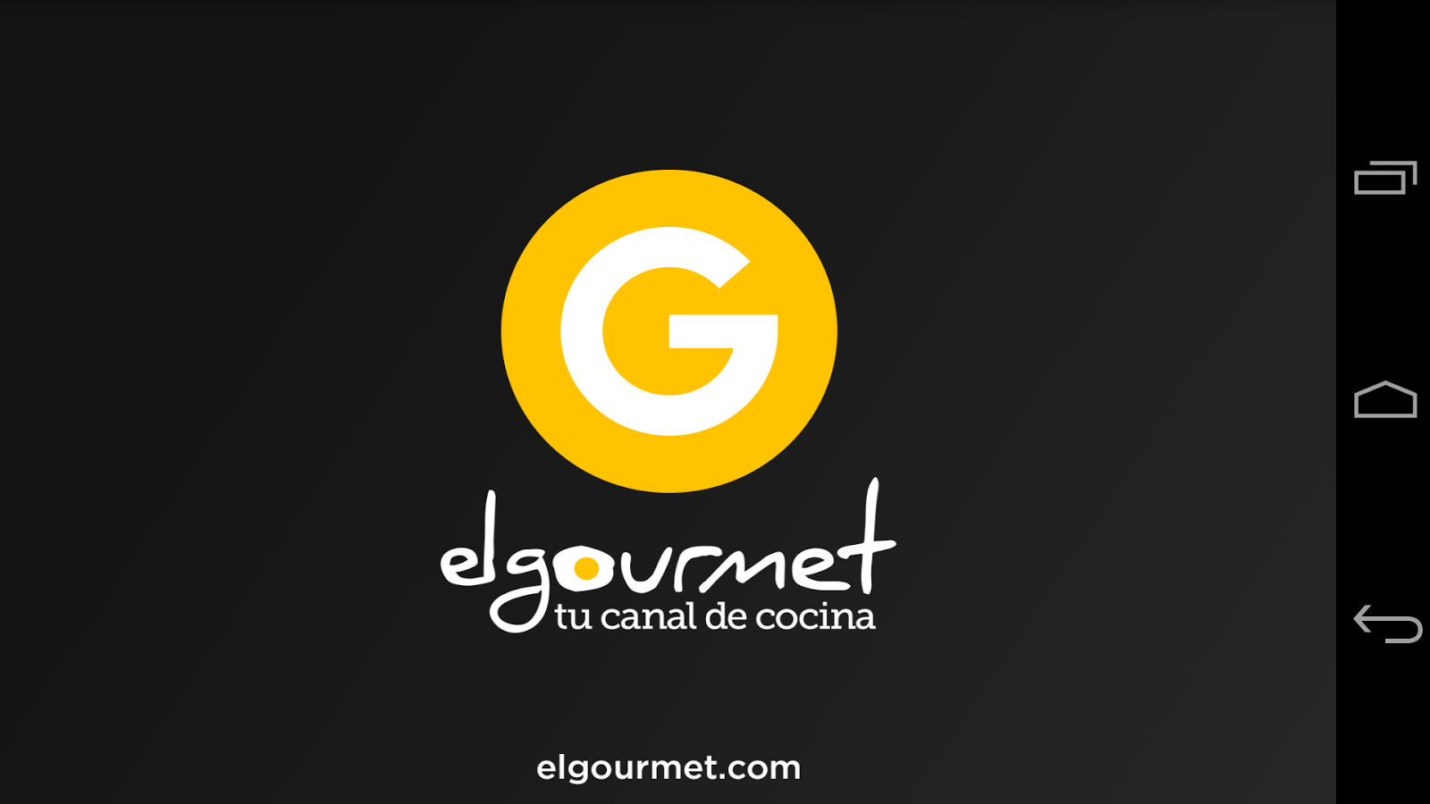 elgourmet- screenshot