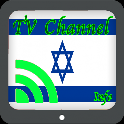 TV Israel Info Channel