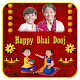 Download Happy Bhai Dooj Photo Frames For PC Windows and Mac