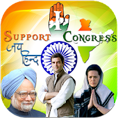 I Support Congress