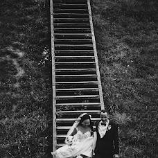 Hochzeitsfotograf Viktorija Zaichenko (vikizai). Foto vom 09.07.2019