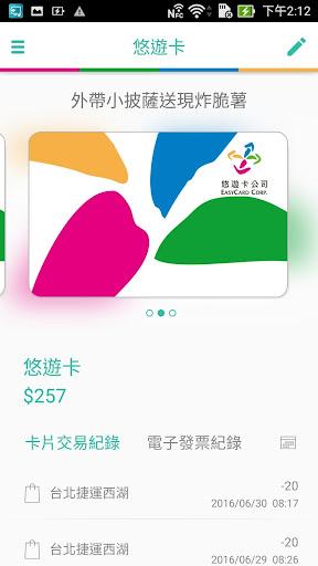 Easy Wallet NFC