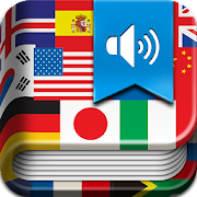 App Translator Spanish English APK for Windows Phone