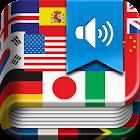 Übersetzer kostenlos icon