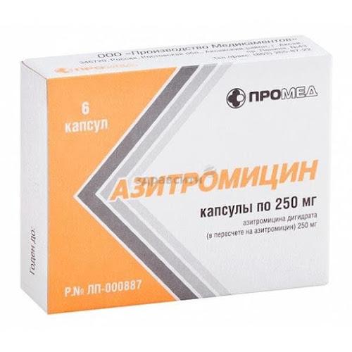 Азитромицин капсулы 250мг 6 шт.