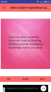 Abdul Kalam Inspirational Quotes - náhled