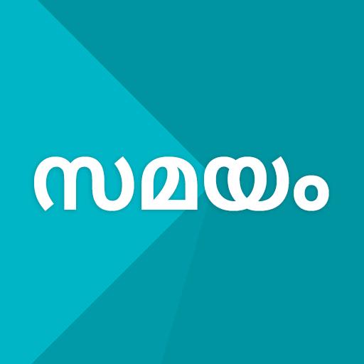 Malayalam News India - Samayam