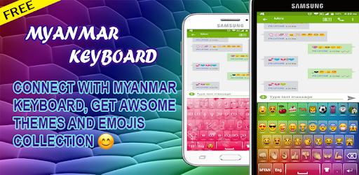 Myanmar Keyboard : Burmese Language Keyboard - Apps on