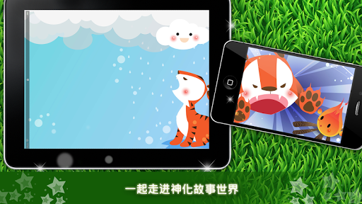 [Android / iOS] 將手機變身為中華電信MOD遙控器和Sony電視遙控器 ...