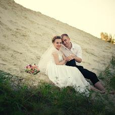 Wedding photographer Mark Avgust (markavgust). Photo of 02.11.2015