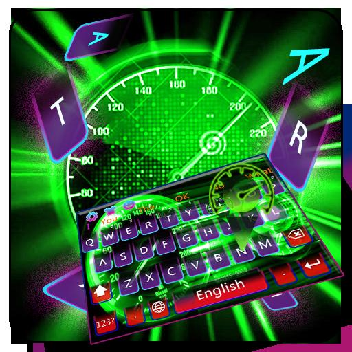 Vehicle Speedometer Keyboard