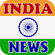 India News for PC-Windows 7,8,10 and Mac