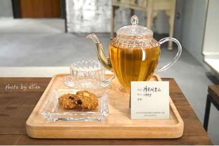 Chiao Tea Salon (已歇業)