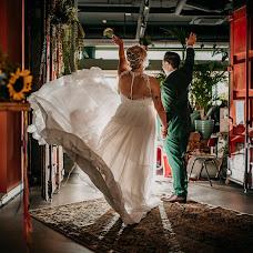 Fotografo di matrimoni Marscha Van druuten (odiza). Foto del 23.07.2019