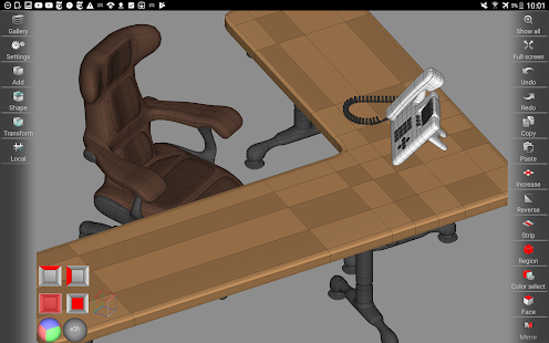 SDF 3D Screenshot