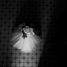 Wedding photographer Aleksandra Fedotova (Sonador). Photo of 28.05.2013