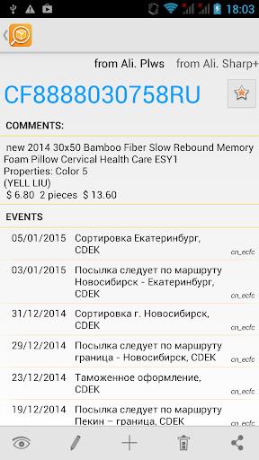 TrackChecker Mobile 2.25.8 screenshots 5