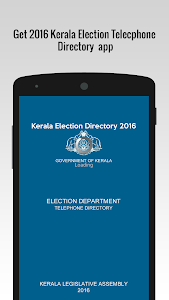 Kerala Election Directory 2016 screenshot 0