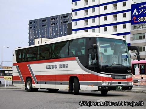 北海道中央バス「高速はこだて号」 3947
