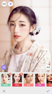美妝相機MakeupPlus Screenshot