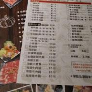 鍋神日式涮涮鍋(草屯店)
