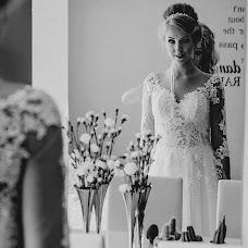 Wedding photographer Arkadiusz Pękalski (pstrykinfo). Photo of 27.04.2017