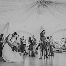 Wedding photographer Konstantin Arapov (Arapovkm). Photo of 03.09.2015