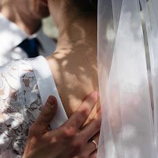 Wedding photographer Valeriya Kononenko (Valerikka). Photo of 07.07.2018