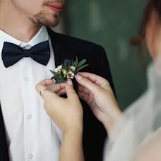 Wedding photographer Valentina Shestak (Shestak). Photo of 12.09.2018