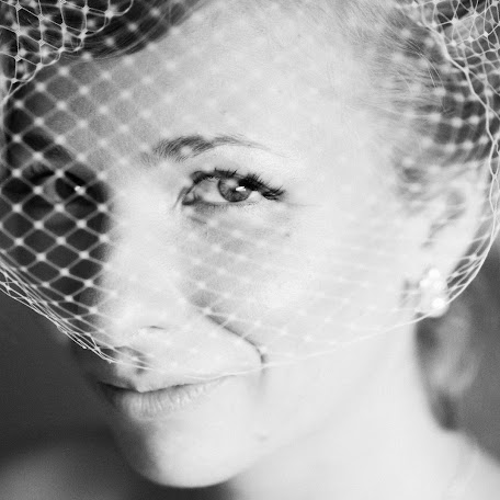 Wedding photographer Slava Yudin (Slavik). Photo of 04.01.2018