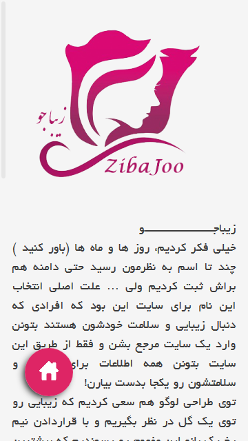Zibajoo- screenshot