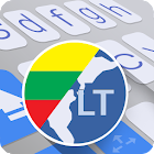 ai.type Lithuanian Dictionary icon