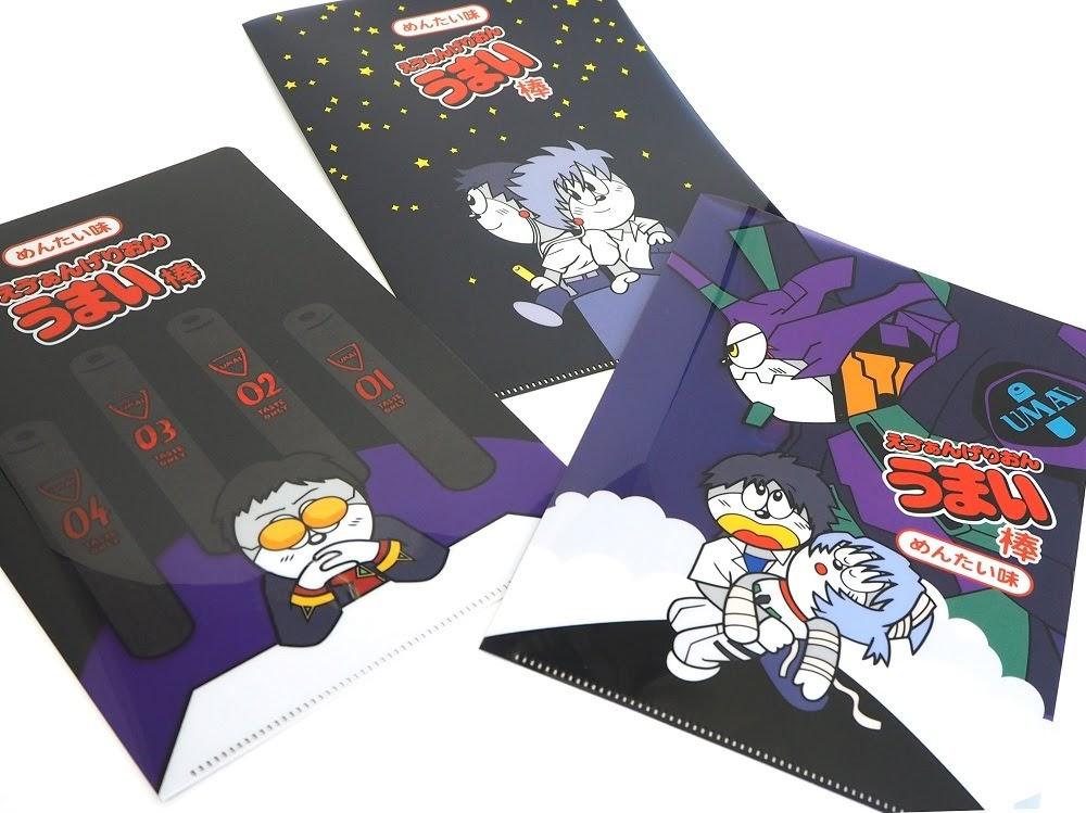 [迷迷動漫] 日本國民零食「うまい棒(美味棒)」爆笑聯名《 新世紀福音戰士 》