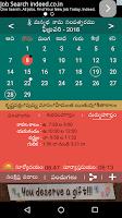 Screenshot of Telugu Calendar 2016