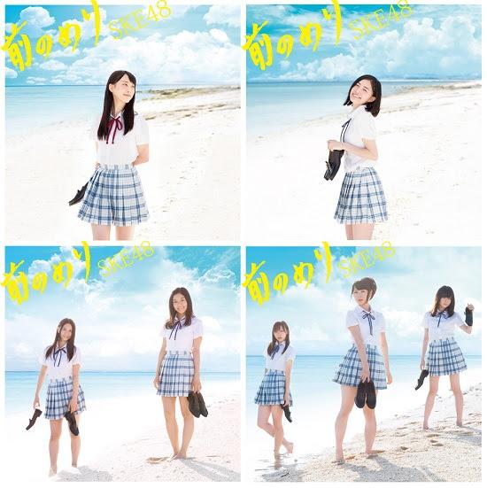 (DVDISO) SKE48 18th Single – 前のめり