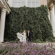 Wedding photographer Lyubov Lyupina (iamlyuba). Photo of 11.07.2018