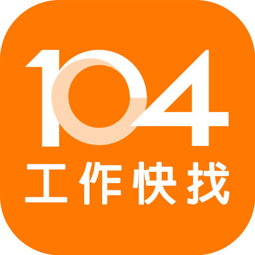 104 Job Search app (apk) free download for Android/PC/Windows